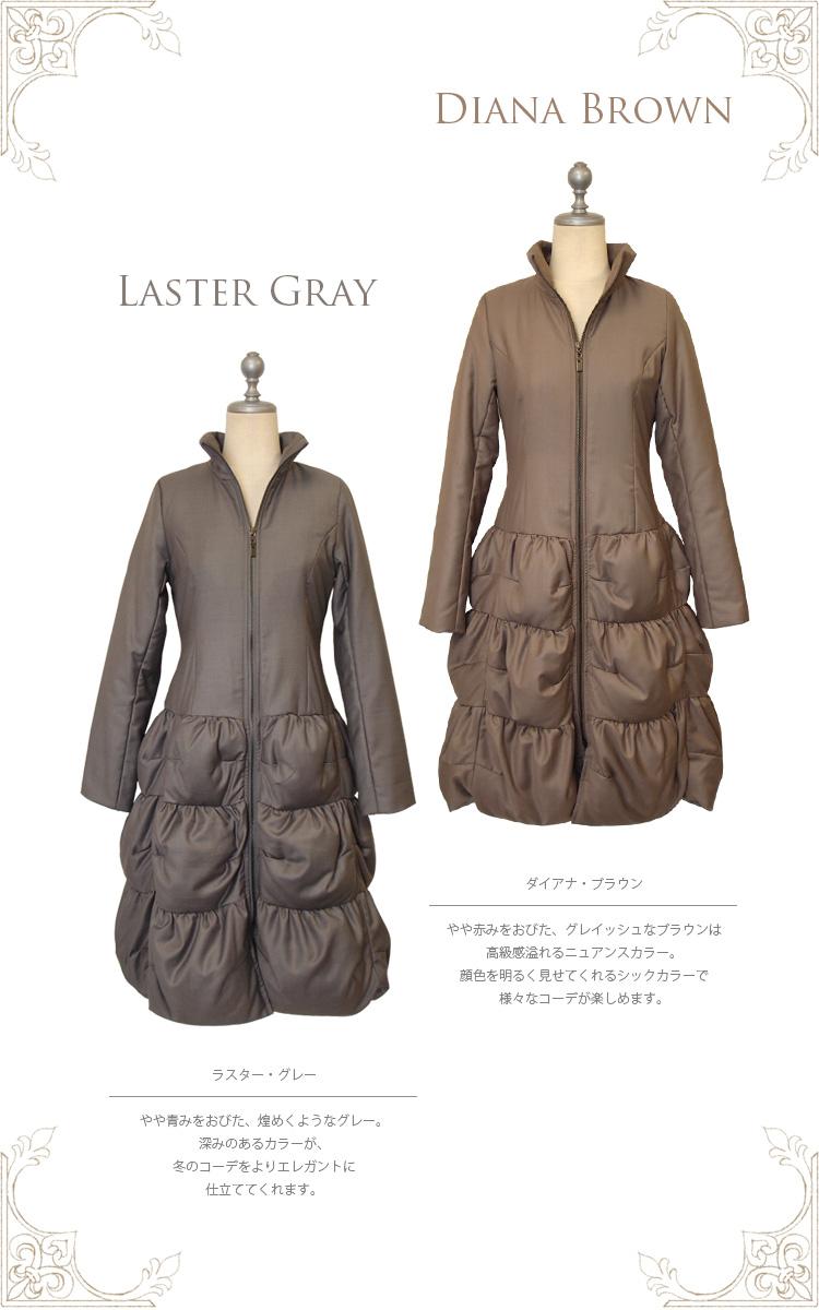 ☆ translation / women's / winter / long / poly down / elegant