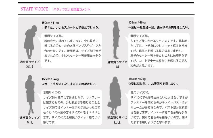 ☆ NEW ★ レジーナリスレ & BEAUTE series ☆ 2014 AW ☆ bubble coat ☆ ladies 2P13oct13_b