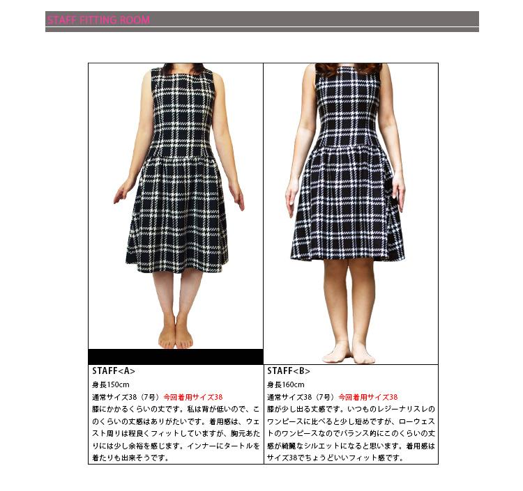 ☆★ レジーナリスレ ☆ Lady's / refined / ☆ flare / knee-length / knee length / no sleeve / low waist 10P10Jan15 where thank you sold out