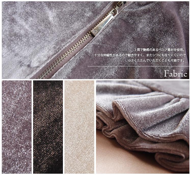 ★ autumn / winter, high-quality, tasteful, Regina Lisle ☆ ladies / Cardigan / Bolero / ruffle / velvet / short 02P30May15.