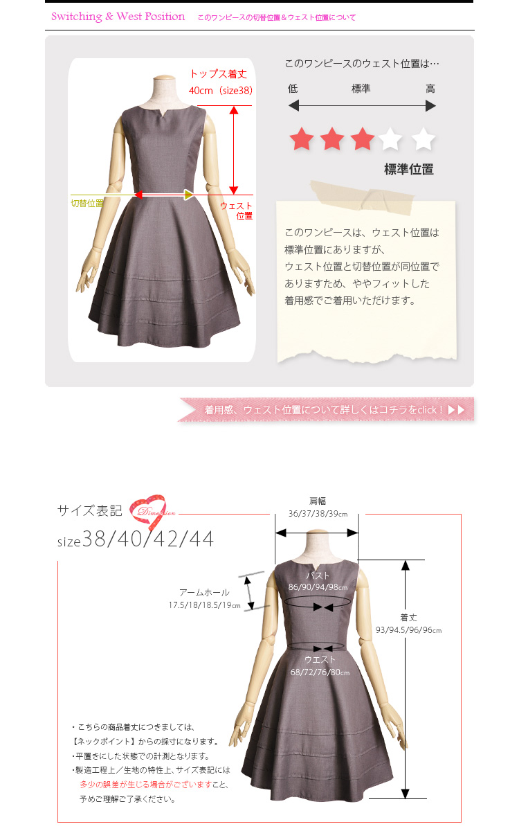 ☆ NEW ★ レジーナリスレ ★ BEAUTE series ☆ ☆ 2013 winter model ☆ home cleaning OK ☆ one-piece ranking Rakuten 1 place ♪ 2P13oct13_b