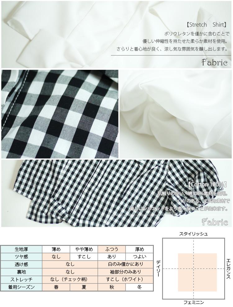 ★ レジーナリスレ ★ BEAUTE series ☆ ☆ 2013 NEW blouse ☆ home cleaning OK ☆ Rakuten ranking Prize ♪ ☆ ladies 2P13oct13_b