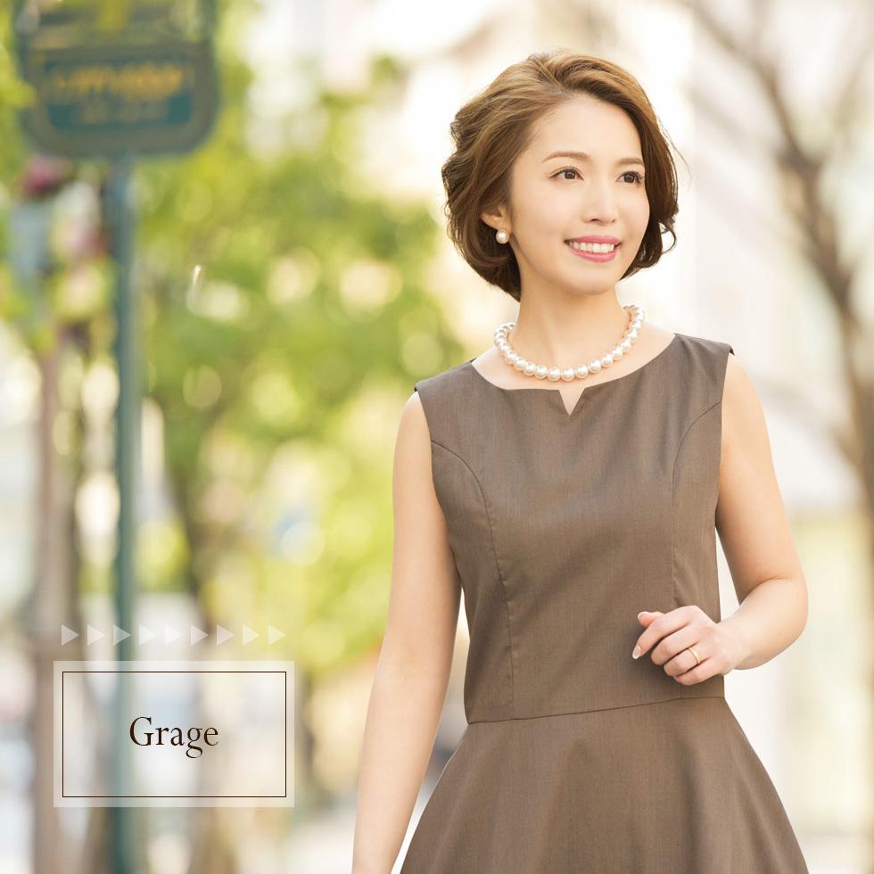 Regina Risurre【Regina Flare Dress】