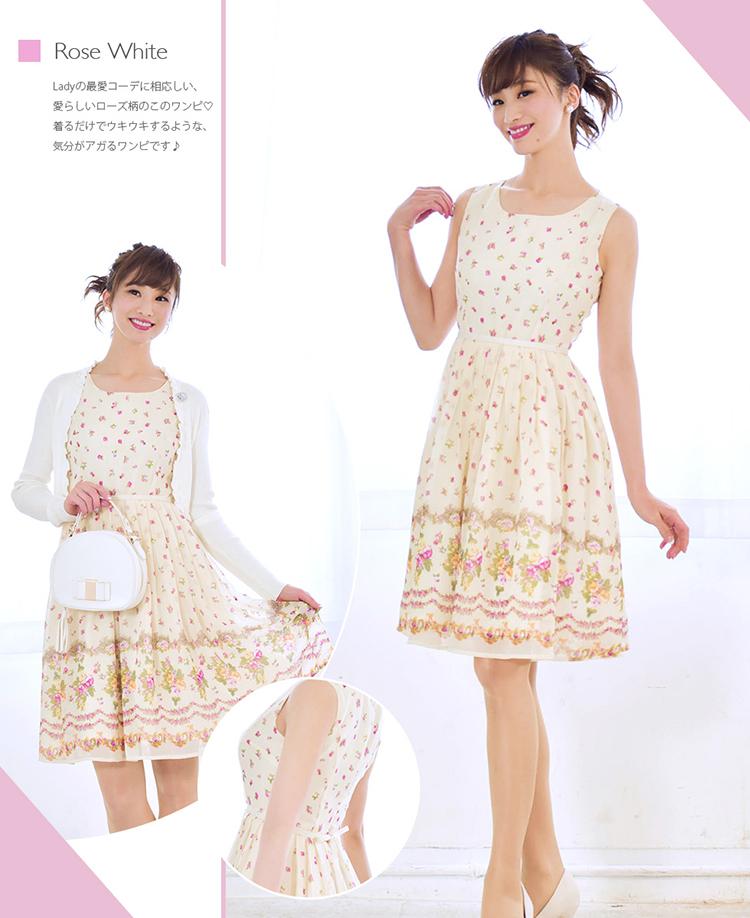 ★ レジーナリスレ ☆ ☆ 2013 model ☆ Rakuten ranking Prize! 2P13oct13_b