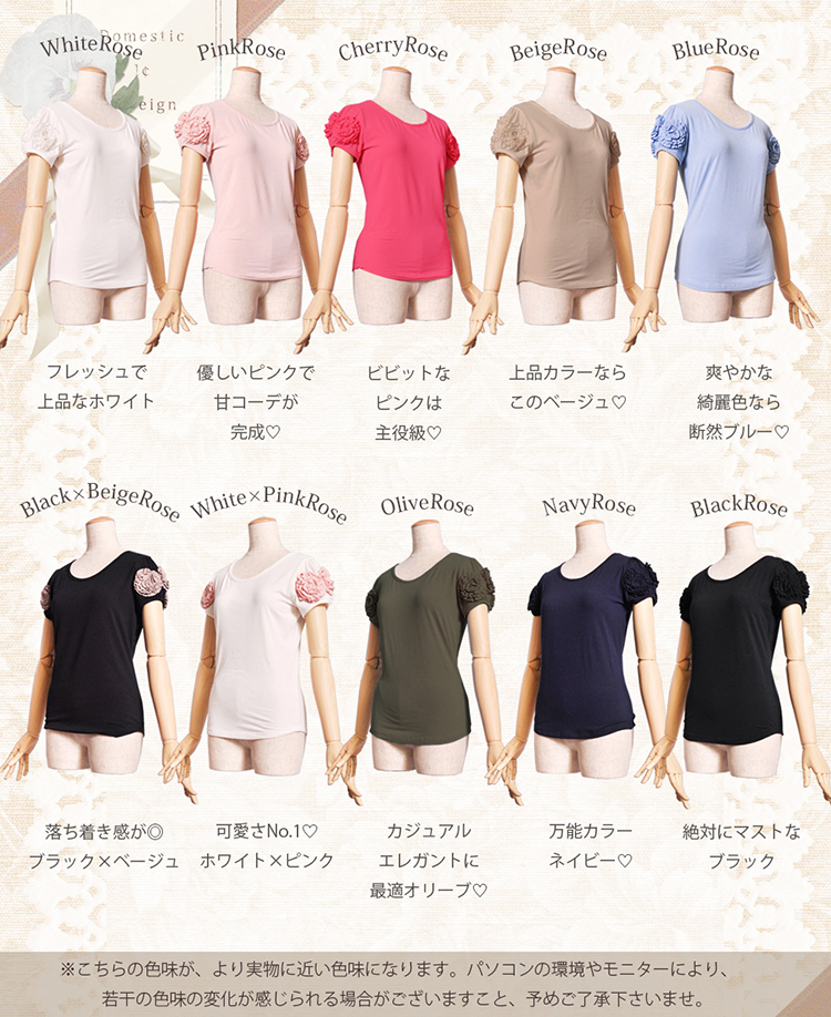 ★ レジーナリスレ ☆ ☆ home cleaning OK ☆ Rakuten ranking Prize! 1 * Womens 2P13oct13_b