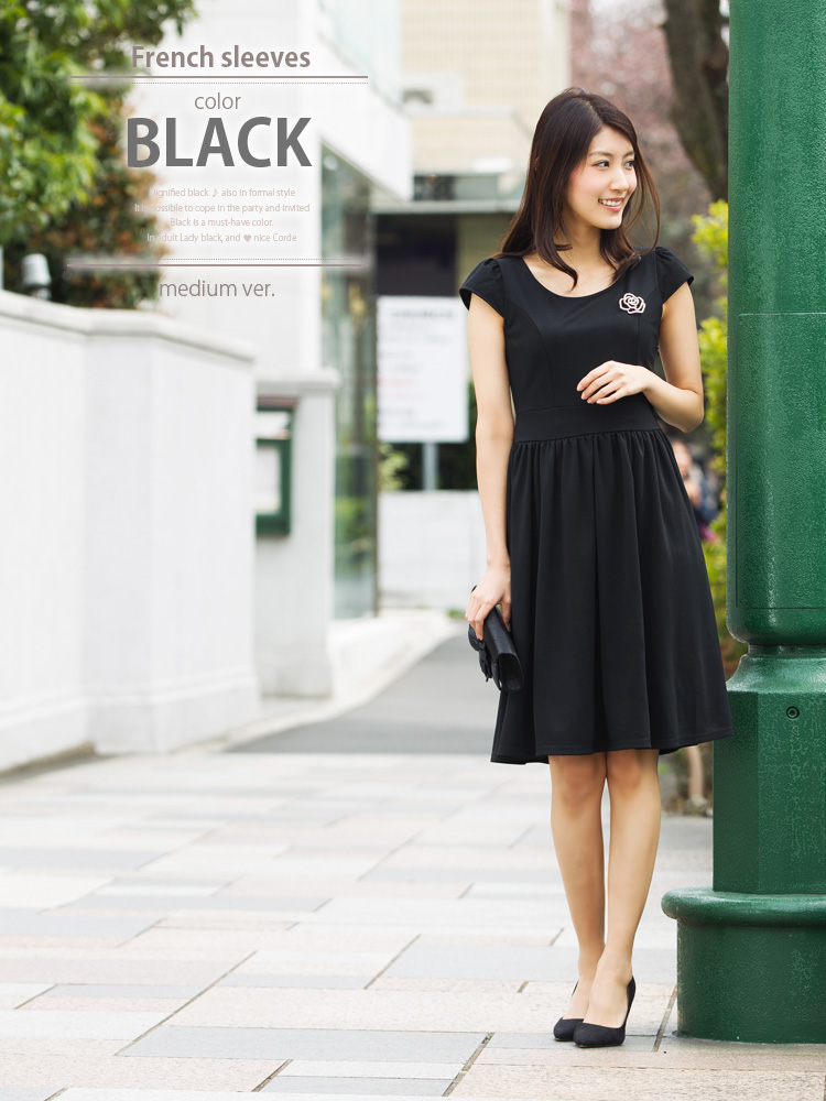 24-i15016 Regina Risurre 【Stretch Gather Onepiece】formal dress flare dress
