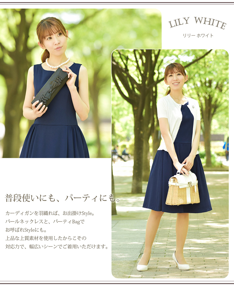 ☆ NEW ★ レジーナリスレ ☆ BEAUTE series ☆ ☆ 2013 winter NEW model ☆ home cleaning OK ☆ Rakuten ranking Prize ♪ ☆ ladies 2P13oct13_b
