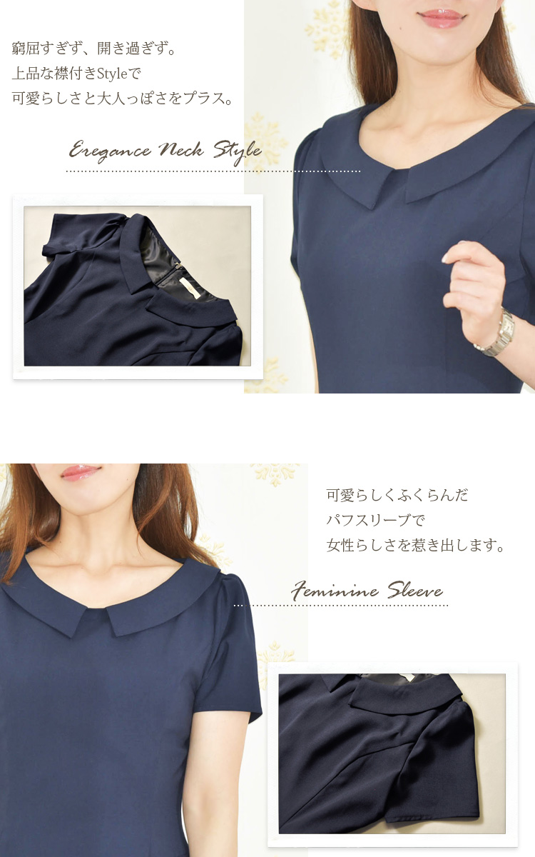 ☆ New ★ レジーナリスレ Beauté 2014 spring summer model ☆ courier flights ☆ home cleaning OK ☆ ladies / spring / summer / short sleeve / knee-length and gather 02P06May14