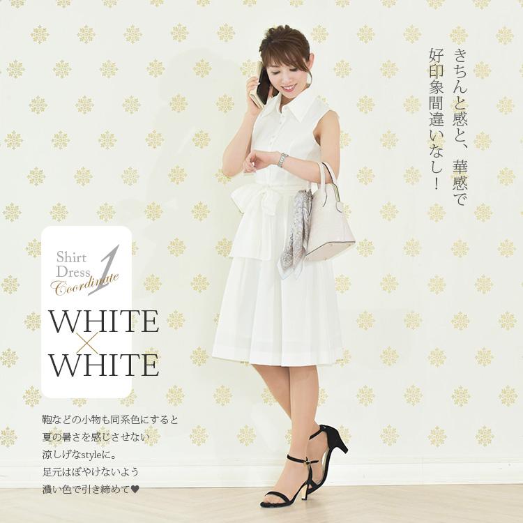 ★ レジーナリスレ ☆ BEAUTE series ☆ ☆ 2013 model ☆ home cleaning OK ☆ Rakuten ranking Prize ♪ ☆ ladies 2P13oct13_b