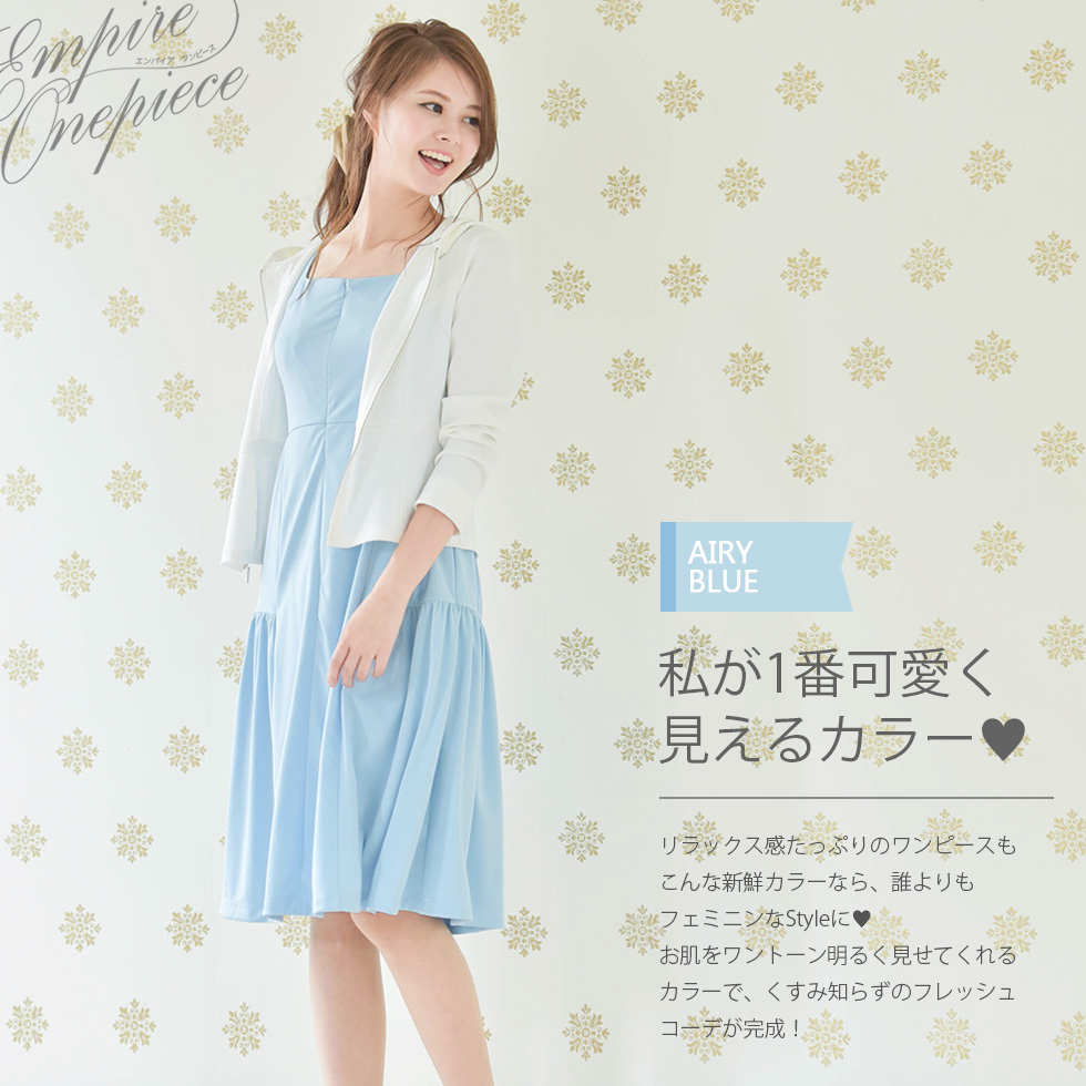 ☆ New ★ レジーナリスレ Beauté 2014 spring summer model ☆ courier flights ☆ home cleaning OK ☆ ladies / spring / summer / sleeveless and knee-length / relax 02P06May14