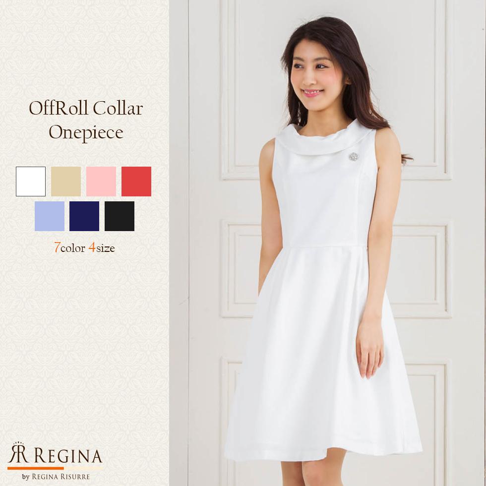 Regina Risurre【Off-Roll Collar Dress】