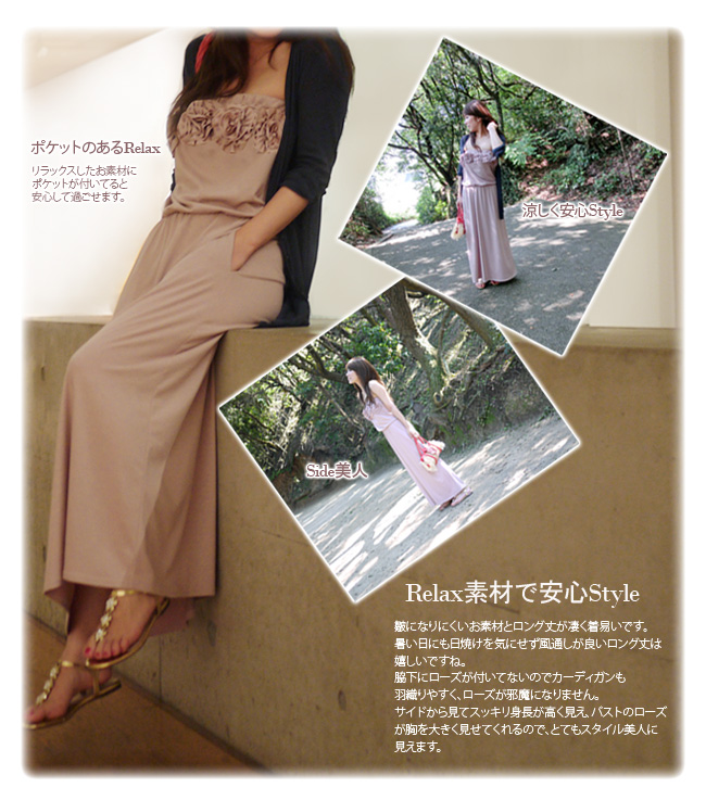 Dress long shot big size レジーナリスレ lucky5days in the spring and summer