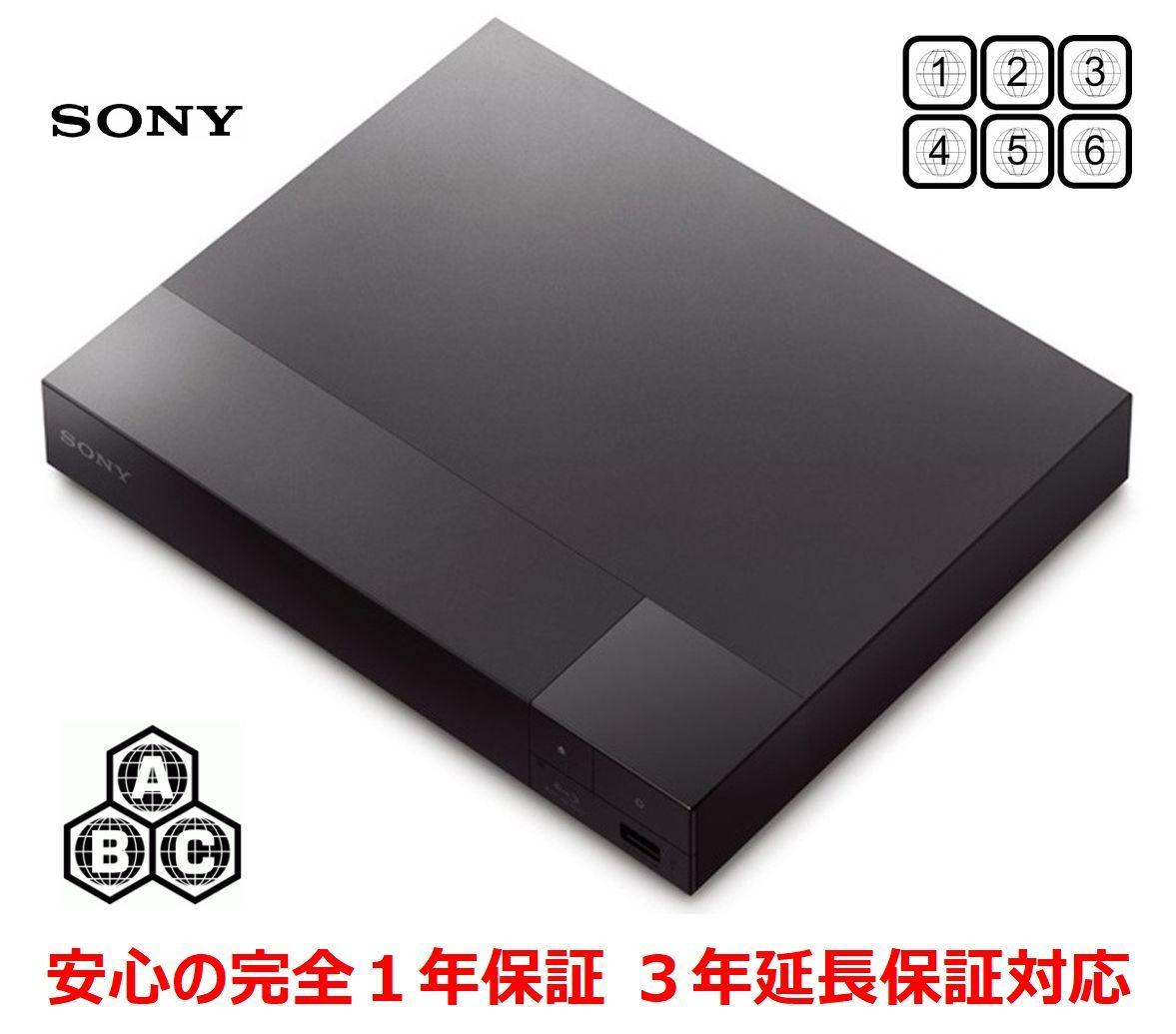 SONY ソニー リージョンフリー ブルーレイ プレーヤー BDP-S6700 PAL/NTSC対応 DVDプレーヤー 日本語バージョン 4Kアップスケール 全世界対応【完全1年保証 3年延長保証対応】【海 外 仕 様】
