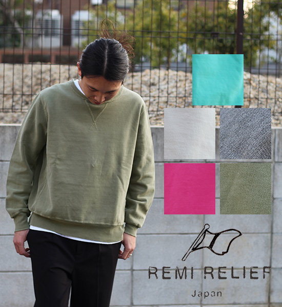 【SALE】REMI RELIEF(レミレリーフ)スペシャル加工裏毛クルーネック