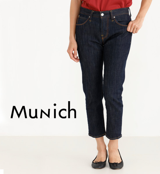 Munich(ミューニック)rigid pants denim tapered slouch slouch pants denim デニム, 日コン:9790550a --- municipalidaddeprimavera.cl