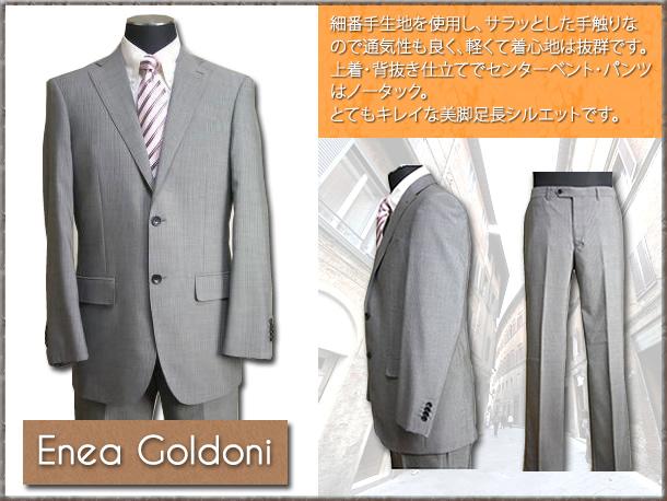 値下げ お買い得 ・軽量スーツ<伊・Enea Goldoni>グレー縞