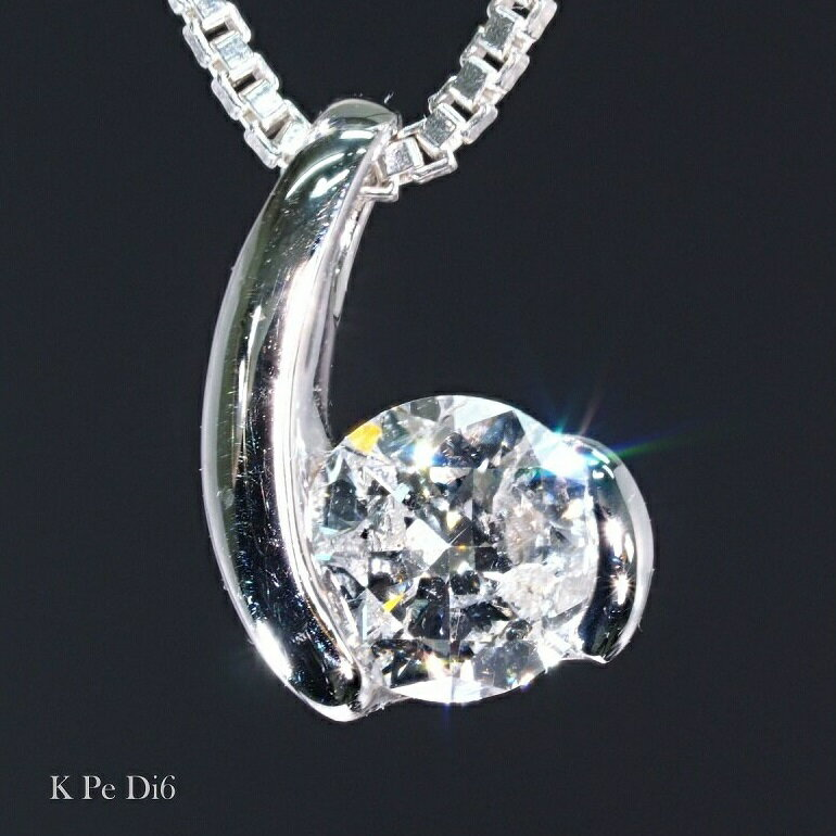 ダイヤネックレス 18k 18金 ネックレス ダイヤ 4月 誕生石 ネックレス 18金 ネックレス ジュエリーボックス プレゼントボックス ダイヤ ネックレス レディースネックレス メンズネックレス KPEDI6 R ss
