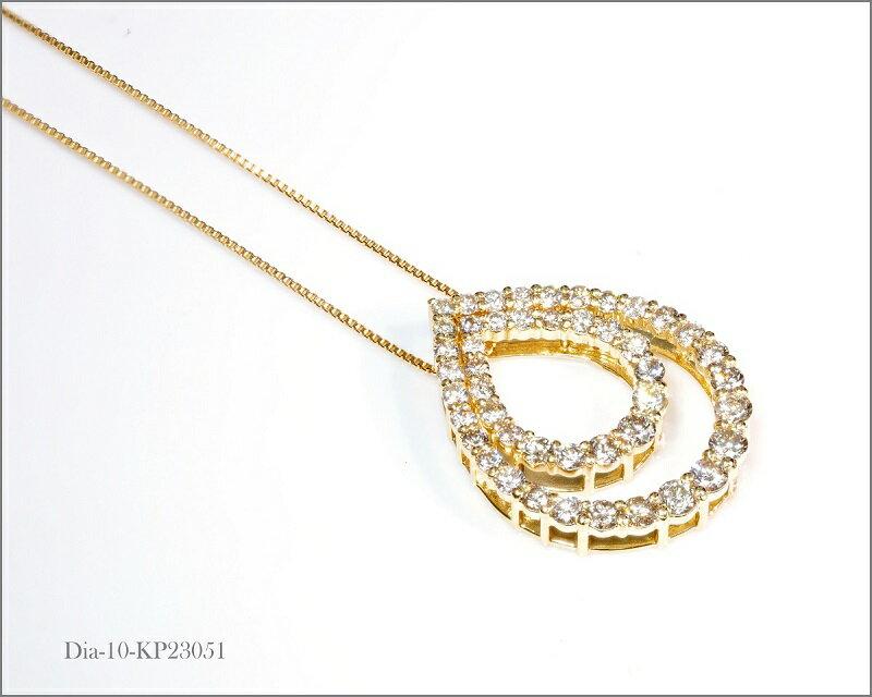 ゴールドネックレス ダイヤネックレス 18k 18金 ネックレス ダイヤ 4月 誕生石 ネックレス 18金 ネックレス ジュエリーボックス プレゼントボックス 大型 ダイヤ ネックレス レディースネックレス しずく ドロップ ネックレス kp23051 R ss