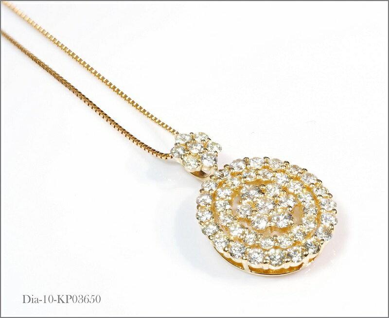ゴールドネックレス ダイヤネックレス 18k 18金 ネックレス ダイヤ 4月 誕生石 ネックレス 18金 ネックレス ジュエリーボックス プレゼントボックス 大型 ダイヤ ネックレス レディースネックレス kp03650 R ss