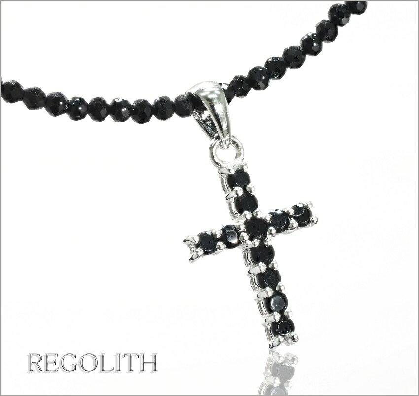 ブラックダイヤモンド ネックレス メンズネックレス クロスネックレス 十字架 ネックレス 送料無料 プレゼントBOX無料 ss