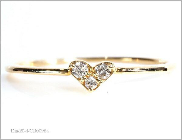 ダイヤモンドリング 18KYG 18金 リング 指輪 レディースリング ダイヤモンド NO.Dia-20-4-CR00984 R ss