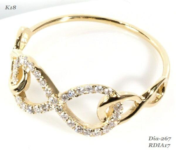 ダイヤモンドリング 18KYG 18金 リング 指輪 レディースリング ダイヤモンド インフィニティリング インフィニティ NO.Dia-267 RDIA17 R ss