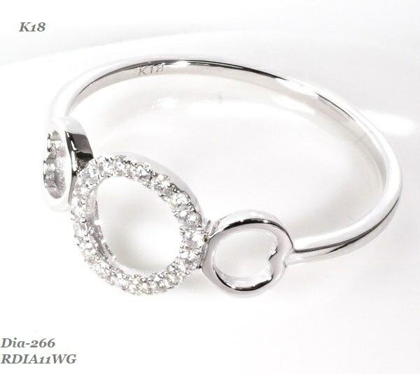 ダイヤモンドリング 18KWG 18金 リング 指輪 レディースリング ダイヤモンド Oリング NO.Dia-266 RDIA11 R ss