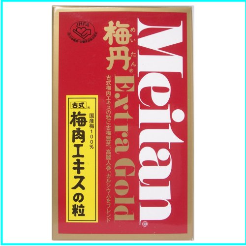 Mei Tan extra gold 160 g