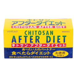 Enter キトサンアフター diet value pack 60 bags * translation and ( not and ), 71% off