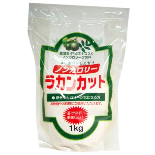 【1袋あたり1650円でお買い得/ケース販売/送料無料】【ノンカロリーの甘味料】 ラカンカット 1kg 12袋入り
