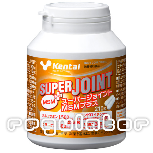 (New life support sale) ( 34% ) with Super joints plus