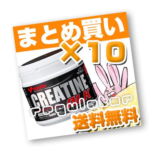 (まとめ買い)【Kentai】クレアチン ALK 210g ×10 ※Kre-Alkalyn採用サプリメント【ケンタイ・健康体力研究所】