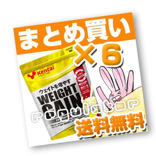 (まとめ買い)【Kentai】ウェイトゲイン アドバンス バナナラテ風味 1kg×6 (送料無料)【ケンタイ・健康体力研究所】