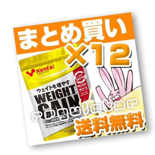 (まとめ買い)【Kentai】ウェイトゲインアドバンス バナナラテ風味 360g×12 (送料無料)【ケンタイ・健康体力研究所】
