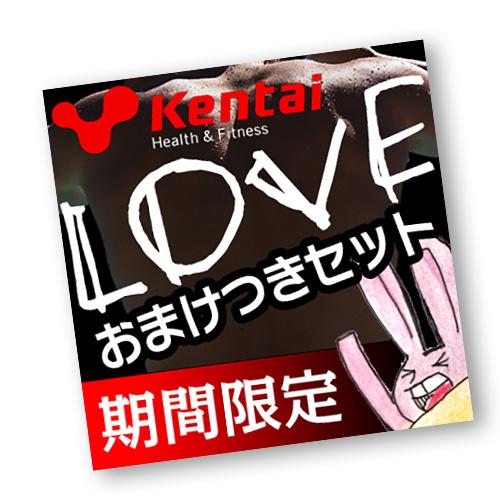(期間限定/おまけチョイス)【Kentai】ウェイトゲイン アドバンス ストロベリー風味 3kg×2 (送料無料)【ケンタイ・健康体力研究所】