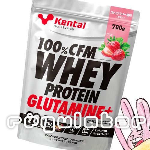 (まとめ買い)【Kentai】100%CFM ホエイプロテイン グルタミンプラス スーパーデリシャス ストロベリー風味 700g×6 (送料無料)【ケンタイ・健康体力研究所】