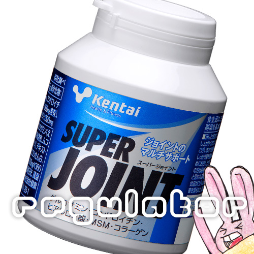 (まとめ買い)【Kentai】スーパージョイント 360粒×12 (送料無料)【ケンタイ・健康体力研究所】