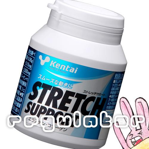 (まとめ買い)【Kentai】ストレッチサポート 90粒×12 (送料無料)【ケンタイ・健康体力研究所】
