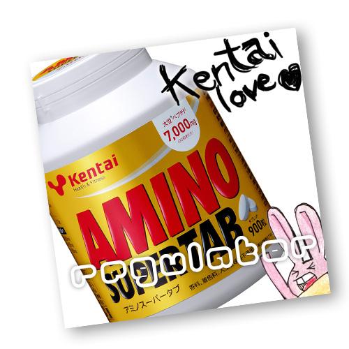 (まとめ買い)【Kentai】アミノスーパータブ 900粒 ×12個 (送料無料)【ケンタイ・健康体力研究所】