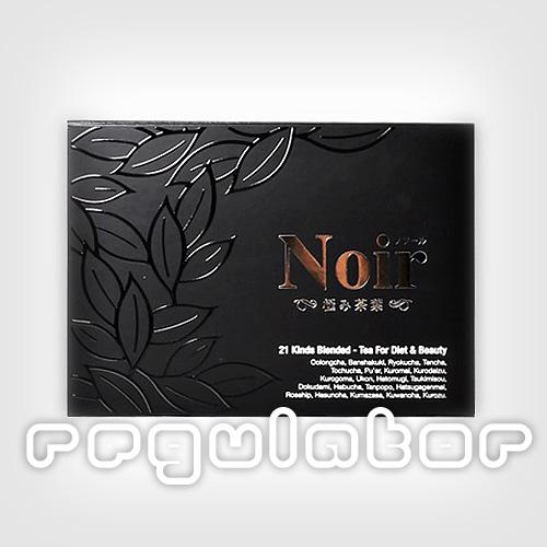 毎日スッキリのハーブティー 厳選21種類 激安通販販売 送料無料 お買い得 Noir 極み茶葉 ノワール 1.5g×30包