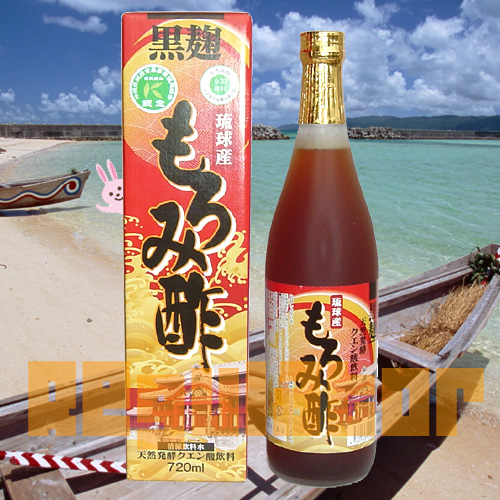 /52 % OFF which there is black malted rice unrefined sake vinegar ※ reason from Ryukyu in (there is reason)