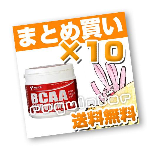 (まとめ買い)【Kentai】BCAA シトルリンプラス 188g ×10 (送料無料)【ケンタイ・健康体力研究所】