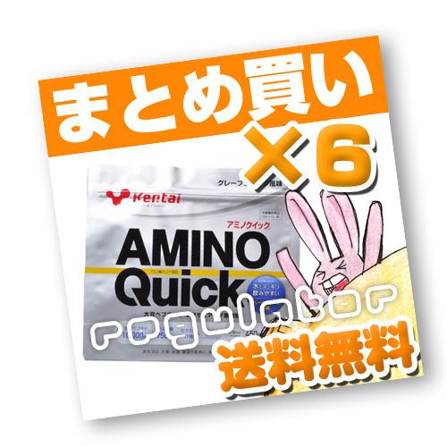 (まとめ買い)【Kentai】アミノクイック グレープフルーツ味 ×6 (送料無料)【ケンタイ・健康体力研究所】