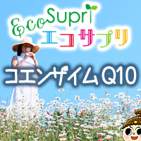 Amount-limited coenzyme Q10 (one bag of limit of / one for approximately 60 days in the )※ expiration date on December 22, 2010)
