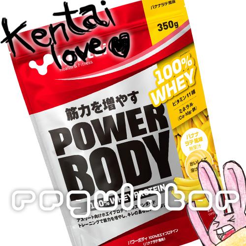 (まとめ買い)【Kentai】パワーボディ 100%ホエイプロテイン バナナラテ風味 350g×12(送料無料)【ケンタイ・健康体力研究所】