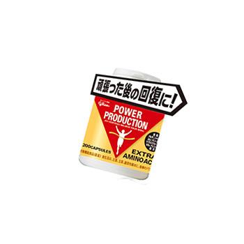 (まとめ買い/ケース販売)【glico/グリコ パワープロダクション】(送料無料)EXTRA AMINO ACIDS/エキストラ アミノ アシッド 200粒×6個