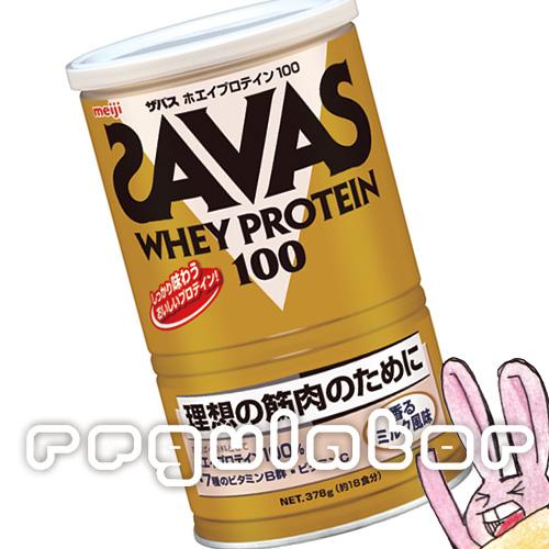 《まとめ買い/ケース販売》【SAVAS】(送料無料)ザバス ホエイプロテイン100 香るミルク風味 (約18食分 378g)×10 zavas