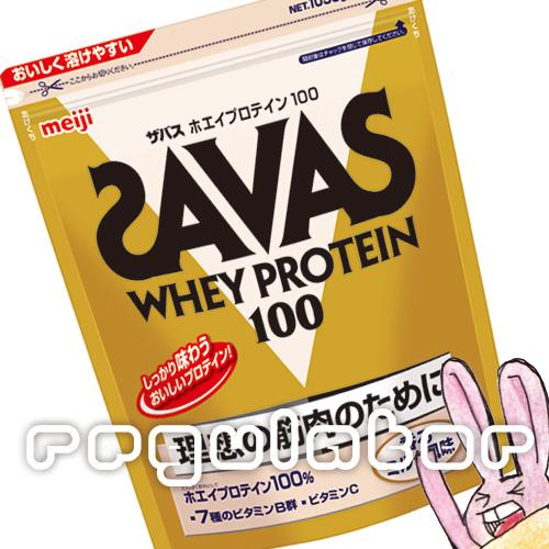 《まとめ買い/ケース販売》【SAVAS】 (送料無料)ザバス ホエイプロテイン100 香るミルク風味 (約50食分 1050g)×6 zavas