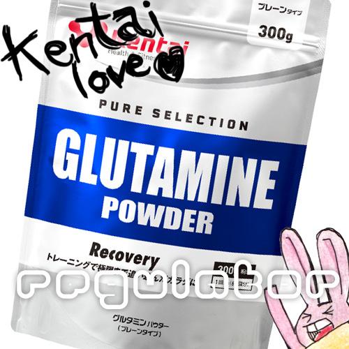(まとめ買い/ケース販売)【Kentai】グルタミンパウダー 300g×12 (送料無料)【ケンタイ・健康体力研究所】