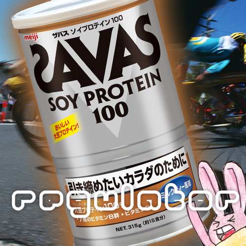 《まとめ買い/ケース販売》【SAVAS】(送料無料)ザバス ソイプロテイン100 ミルクティー風味 (約15食分 315g)×10 大豆プロテイン 植物性プロテイン zavas